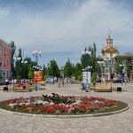 Клумба на проспекте,  Отдых Бердянск