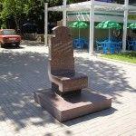 Кресло желаний - отдых в Бердянске