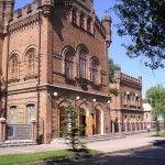 Мужская гимназия, теперь университет - история Бердянска