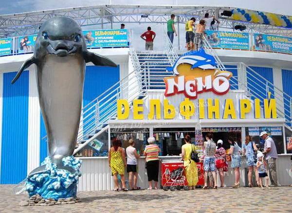 Nemo - дельфинарий в Бердянске